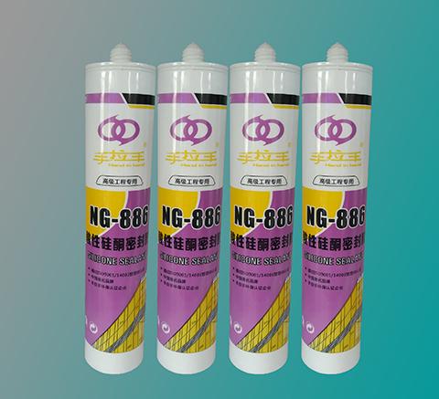 Acid silicone sealant
