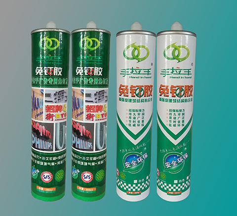Free Nail Glue/Liquid Nail