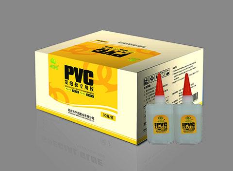 PVC发泡板专用胶